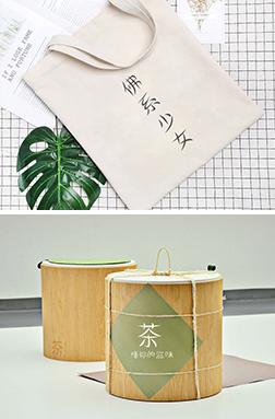 印品字库-印品芷兰体-字体设计