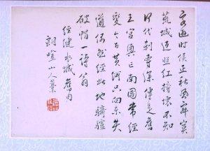 边寿民|清朝著名画家,以擅画芦雁出名-字体设计