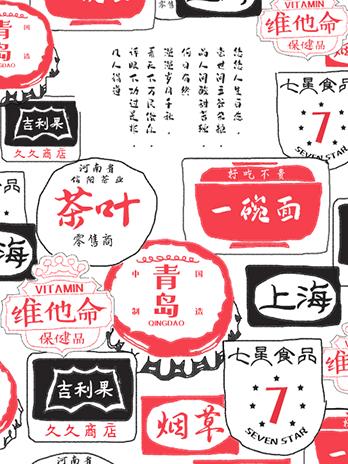 印品字库-印品白鹿体-字体设计