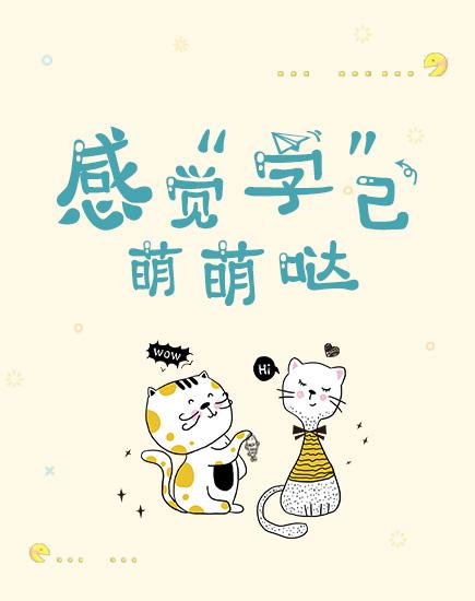 义启字库-天秤座字体-字体下载