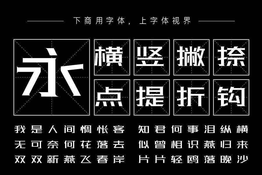 三极光耀简体65