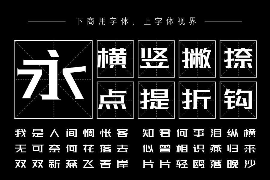 三极光耀简体70