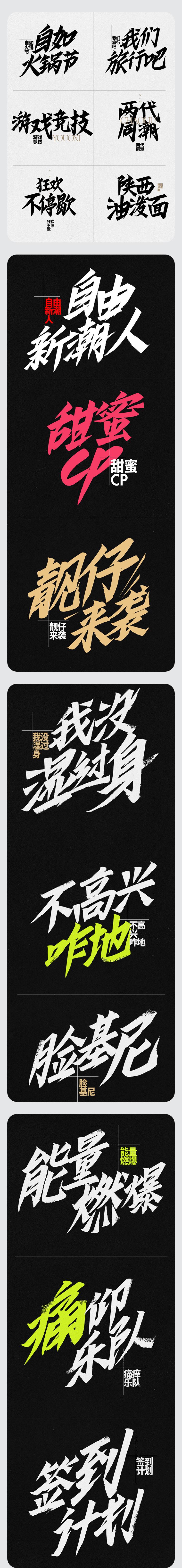 胡曉波谷云鋒銳體