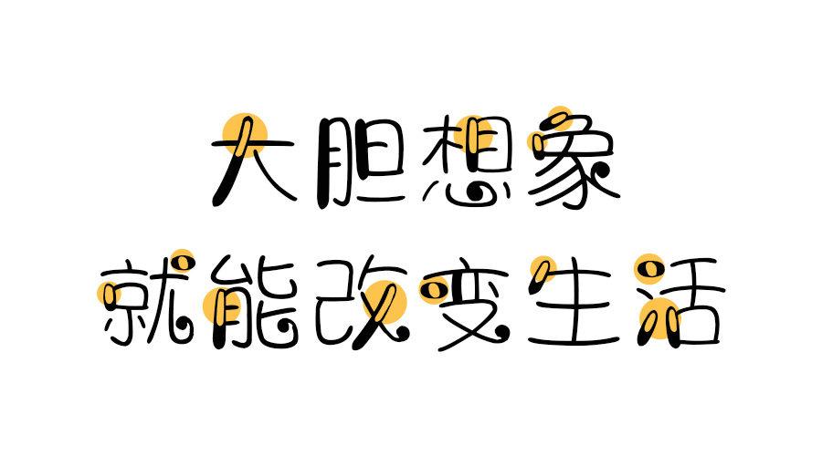 双子座字体