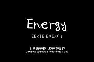 iekie Energy-字体设计