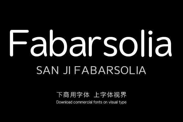 Fabarsolia