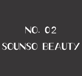 undefined-No.02-Sounso Beauty-艺术字体