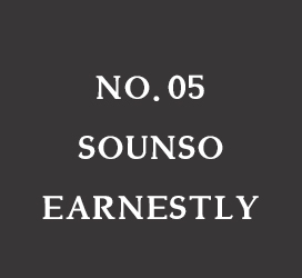 undefined-No.05-Sounso Earnestly-字体设计