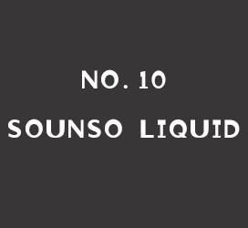 undefined-No.10-Sounso Liquid-艺术字体