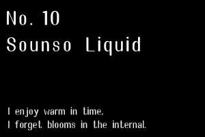 No.10-Sounso Liquid-藝術字體