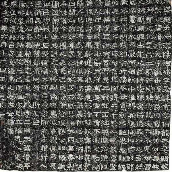 《汉西峡颂》拓片.jpg