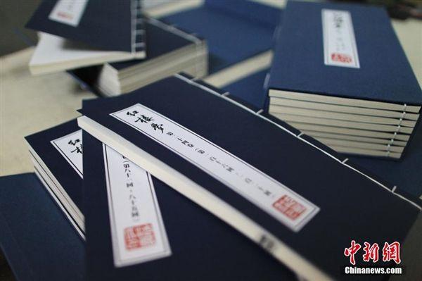 七旬老人小楷手抄《红楼梦》:字体惊呆网友