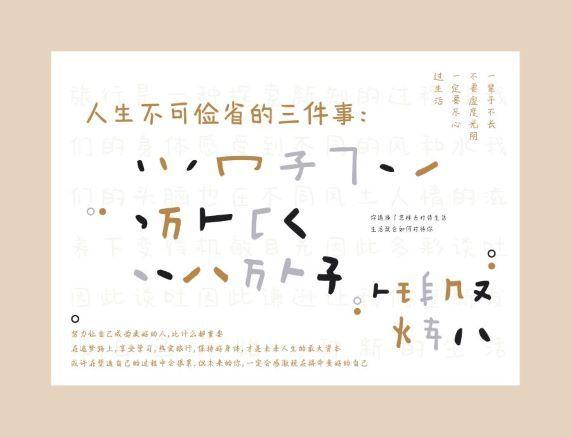 字体免费大全,常用的字体主要有几种