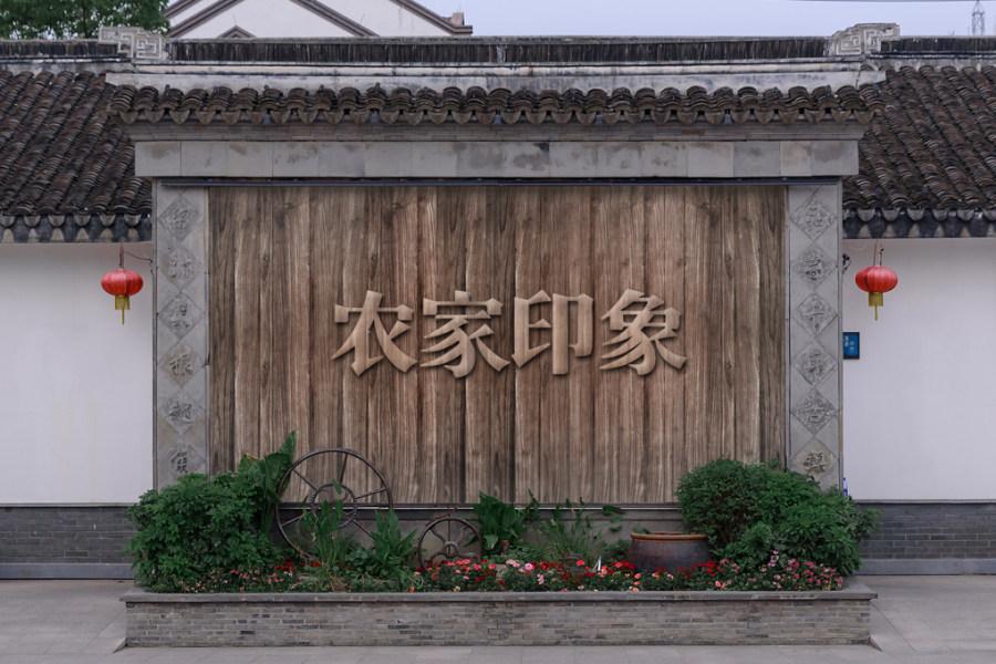 07-1020X680(雅宋)-D.jpg