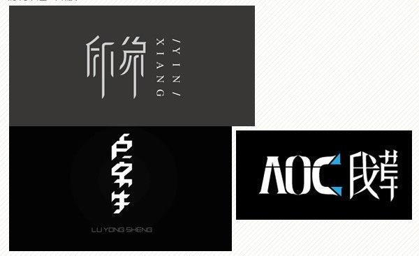 推荐:17种设计字体的创意方法