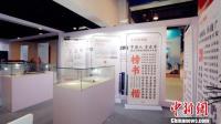 中国字体版权保护如何提上日程
