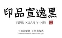 值得阅读的字体知识,国外设计大神跟你讲解中文字体