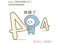 九格书法创意字体设计
