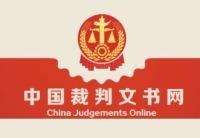 长沙晚报侵害作品信息网络传播权
