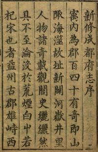 现今古代文字学进入全面发展时期