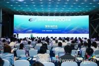 转自科印网|中国印刷业创新大会在京开幕 方正汉仪字库参展