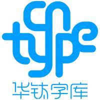 华钛字库|CNType-在线字体授权平台-字体资讯