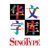 华文字库|SINOTYPE 华文字体-华文印刷官方字体资讯