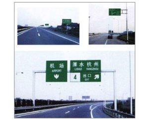 关于生活中公共交通导向设计中的字体设计-字体设计