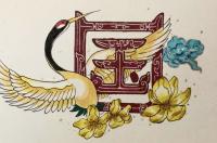 """""""国之一字•笔尖传承""""——美术学院举办字体设计大赛"""