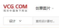 视觉中国网 | VCG - 正版图片素材平台 | 优秀设计师站