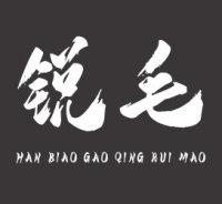 有关宋体字的中国文化特征