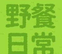 台湾设计师施博瀚的9个超实用 Ai 字体设计小技巧