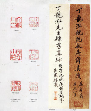 丁敬|清代书画家、篆刻家-字体大全