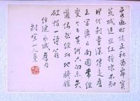 边寿民 清朝著名画家,以擅画芦雁出名
