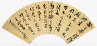 吴让之 清代篆刻家、书法家,包世臣的入室弟子
