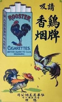 复古香烟广告海报字体设计赏析