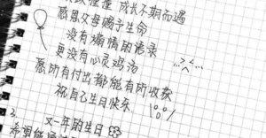 """""""奶酪字体""""在中小学盛行,老师却并不喜欢,小心考试卷面被扣分-字体设计"""