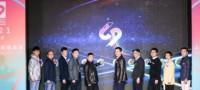 中國人的世界級設計大賽,上汽邵景峰:辦上一百屆!