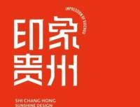 《24節氣創意字》曾火遍全中國的設計師石昌鴻,又出新字體了!