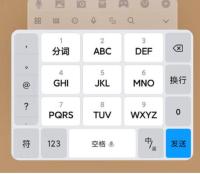 小米手机新版输入法上线:更简洁 超大字体