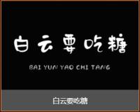 网红治愈系手写体字体推荐