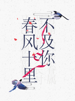 """印研所宋二体-本字体源于上海印刷技术研究所1965年完成的专为《毛泽东选集》而设计的""""宋二""""体原稿。其特点是:继承了横轻垂重、有棱有角的传统,字形挺拔秀逸,具有木刻版刀刻风味,流畅自然,平稳端庄,阅读时赏心悦目,久读而不致疲劳,后广泛用于排印各类书刊,是至今应用最广泛的"""