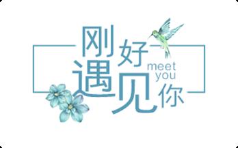 义启字库-义启简黑体-字体下载