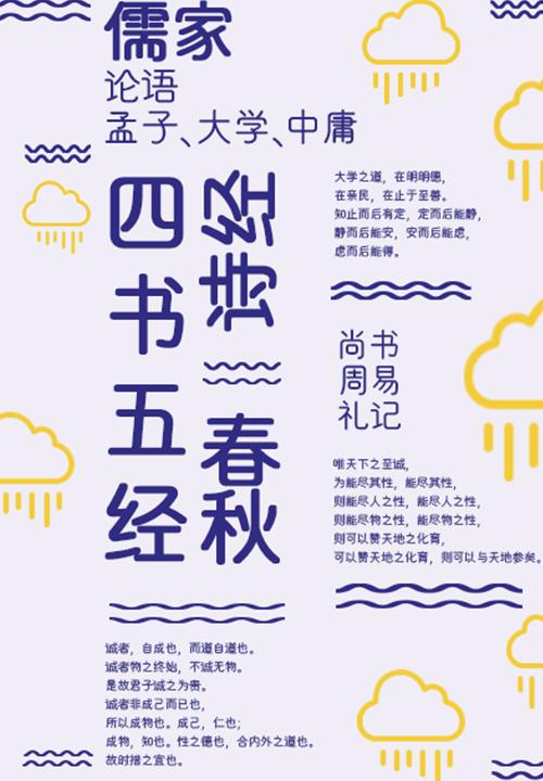 义启字库-晚安喵-字体下载