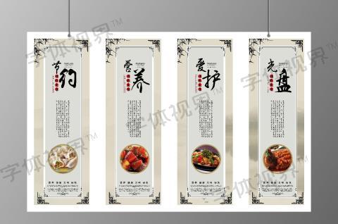 中国风灰色光盘行动节约粮食美食挂画主题挂画
