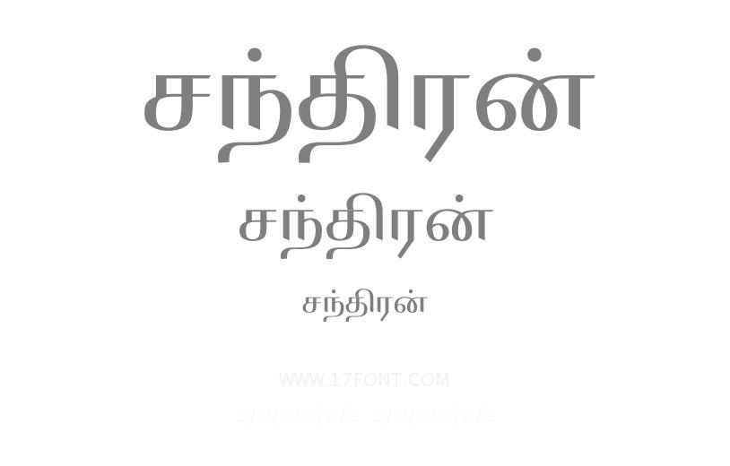 சந்திரன்