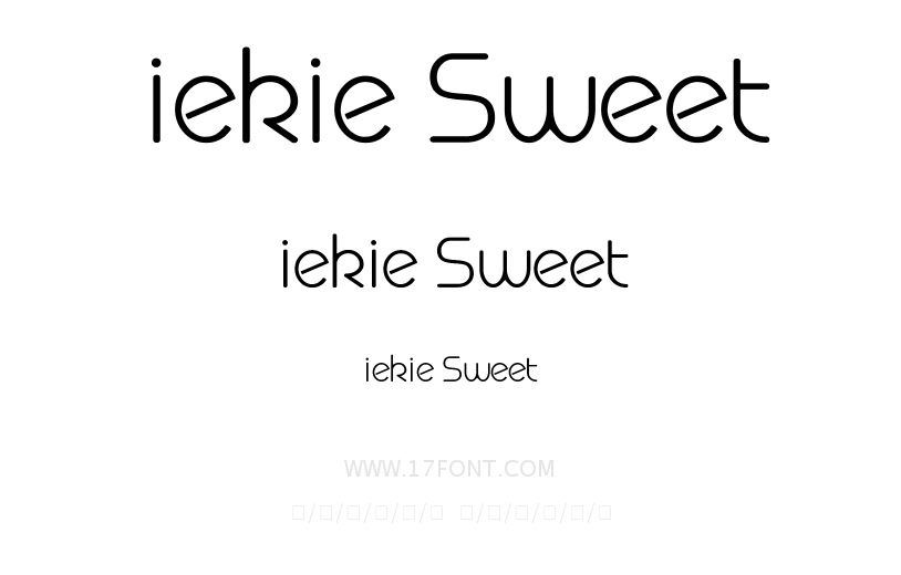 iekie Sweet