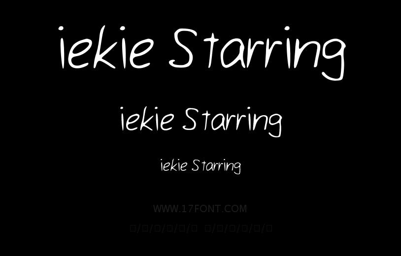 iekie Starring