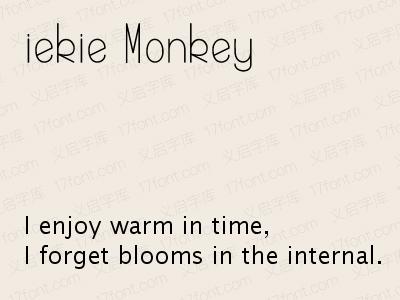 iekie Monkey