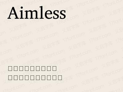 Aimless